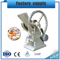 TDP-1 manual single punch tablet press