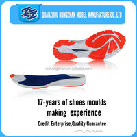 Super durable double color plastic mould(eva midsole/rubber mould)