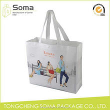 Diversified latest designs promotional wholesale retail non woven bags