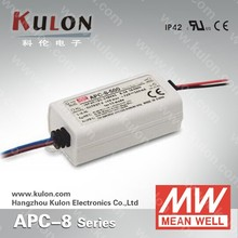 8w 700mA single output indoor led lighting driver power supply