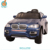 WDJJ258 Licensed Car BMW X6 Kids Electric Car With Remote Control, Baby Present Ride On Toy Car, With Music