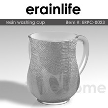 silver two handles resin washing cup