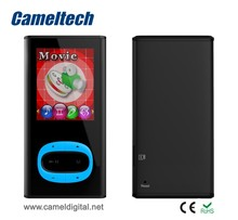 Fashionable gift manual mp4 digital player manual,mp4 player with pdf reader,mp4 player 8gb