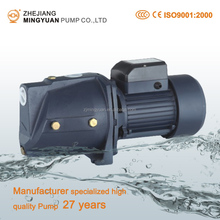 Self-priming Water Pump 1HP Jet Pumping Machine Popular For Domestic Use