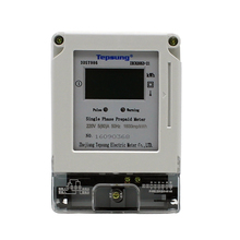 DDSY986 Single Phase Prepayment Electric Smart Watt-hour Meter with RS485 <strong>communication</strong>