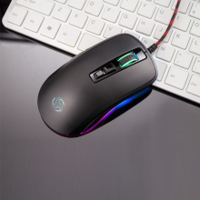 RGB Rainbow Optical Mouse Wired 7D Gaming Mouse G800 RGB