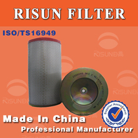 Instore yuchai engine auto air filter kw1833a air filter