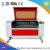 SH-G690 Laser engraving cutting machine for making cake border stencil