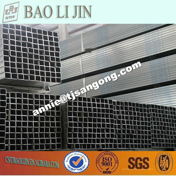 m.s. manufacuturer from tianjin china