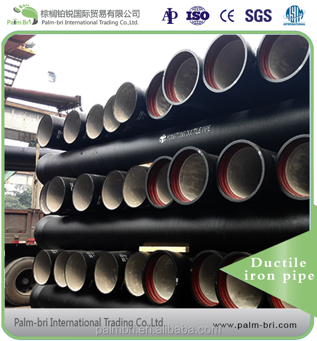 DI pipes C30 C40 K9 class 16 inch ductile casting iron pipes used for water supply nontoxic test