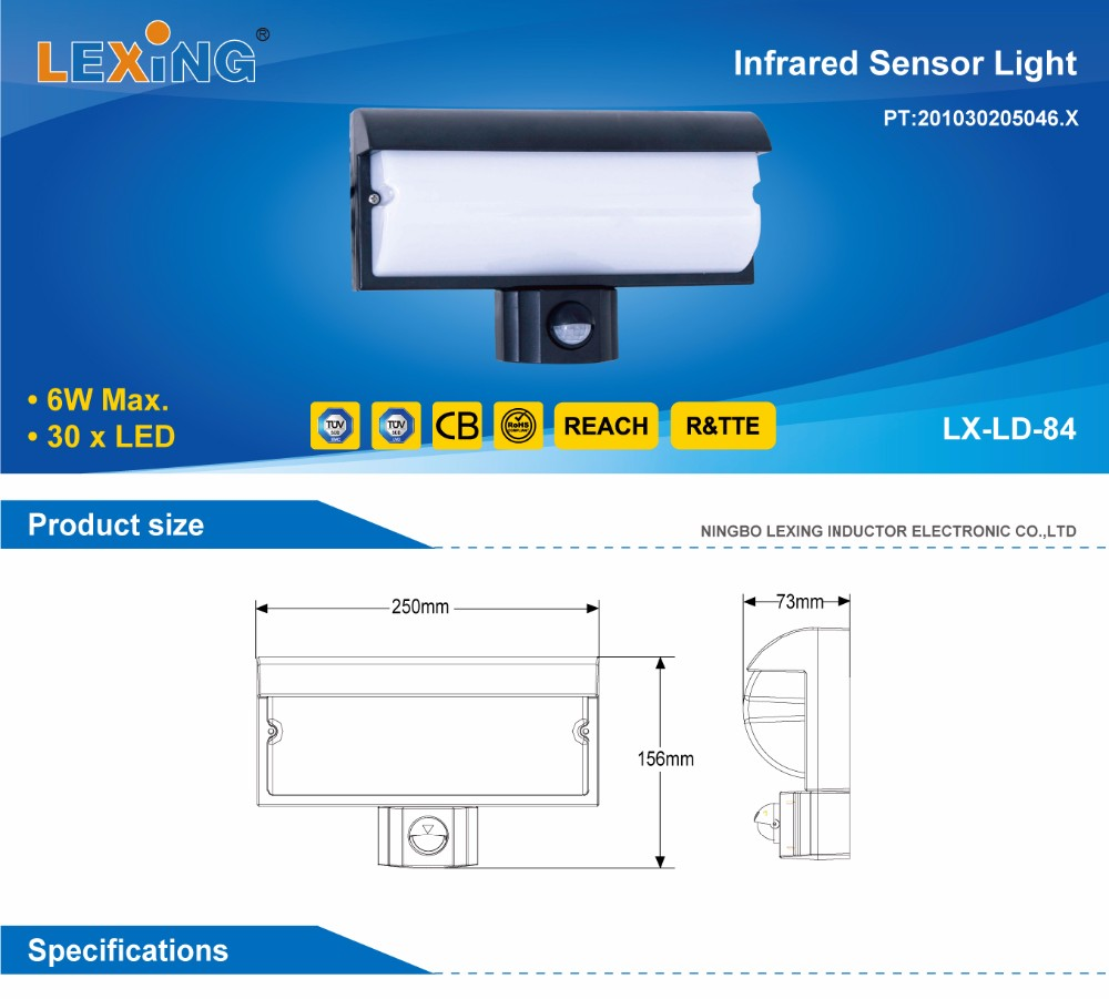 IP44 indoor and outdoor infrared sensor lamp