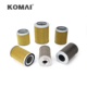 Factory Direct Hydraulic Oil Filter HW-841-1 Copper Mesh Filter 201-60-65210 Tank Filter for PC60-6 PC75UD-3 PC75UU-3 PC78US-5