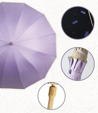 hot sell bamboo material umbrella paradise pretty umbrella