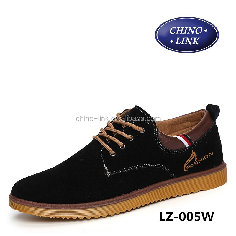 mens winter shoes casual national sheriffs association
