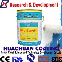 High Build Epoxy Coal Tar Pitch Anticorrosive Paint