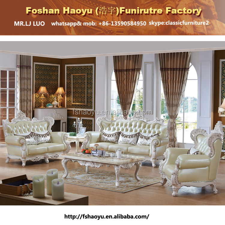 Wholesale Furniture China White Leather Wooden Sofa Jd033