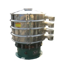Materials separation rotary vibrating sieve circular vibrating screen machine