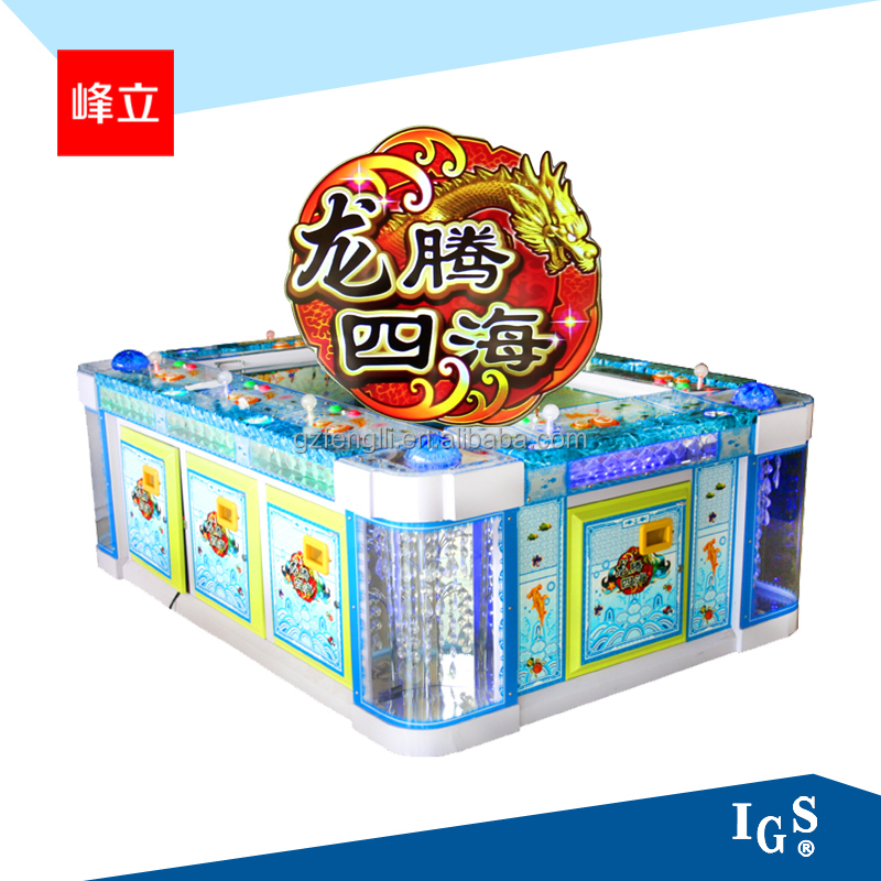 2015IGS Game center 32 inch fish hunter coins Arcade video fishing game slot machine for sale---Dragon Universal