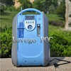 lovego home oxygen generator/used on the car/battery