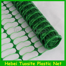 green leaf barrier fence/safety fence