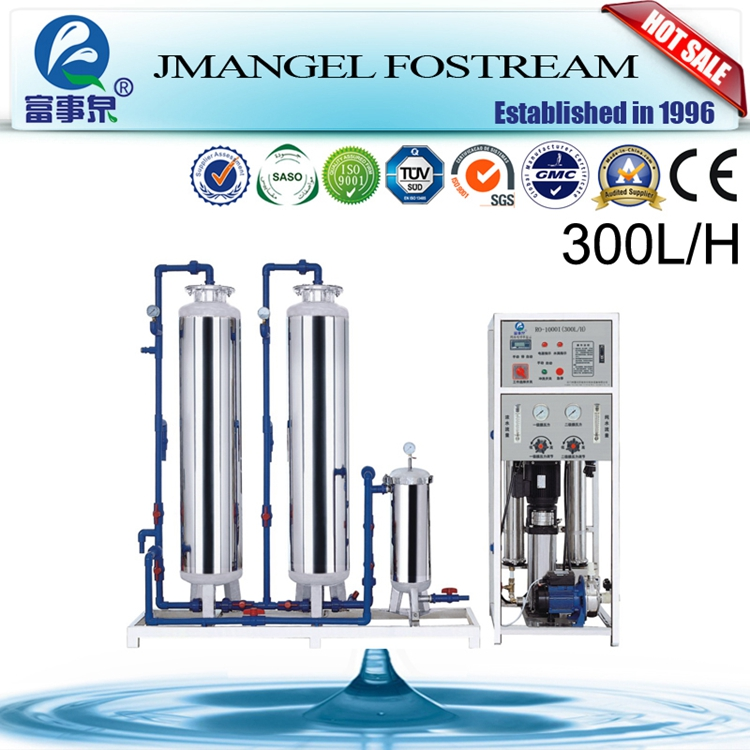 Factory Wholesale ultraviolet uv water purifier disinfection system, water processing machine/plant