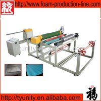 PE LOW FOAMED CAP LINER EXTRUSION MACHINE
