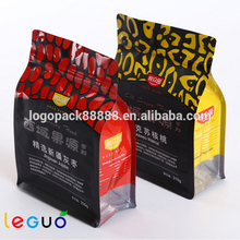 High quality easy foil sachet plastic food bag,waterproof zip food bag