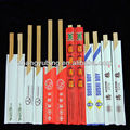 Bamboo high quality tableware chopsticks
