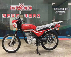 Generation Suzuki King Motorcycle Chinese cheap Suzuki Wang motorbike