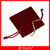 export promotion microfiber jewelry pouch (logo printed)