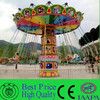 Popular Outdoor Playground Kids Amusement Flying