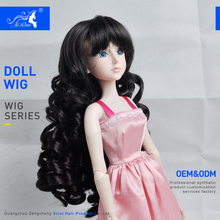 Wholesale 2016 Sirui High quality best price Toyokalon cute black deep curl doll wigs