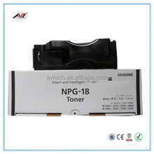 alibaba supplier compatible copier toner cartridge for canon IR2220