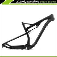 Hot! Chinese Carbon Bike Frame MTB Full Suspension FM069 with Free Shipping for Sale - LIGHTCARBON
