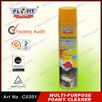 Multi-purpose aerosol foam cleaner