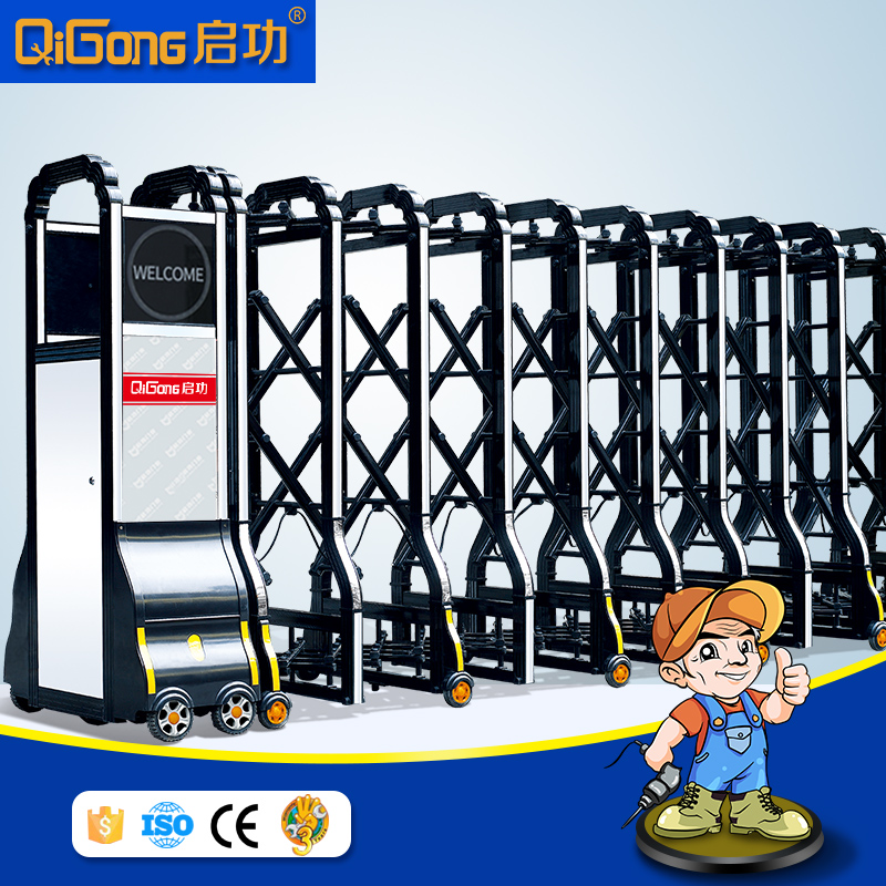 Auto parking gate Industry electric fencing gates folding gates designs sales price for buyer QG-L1643