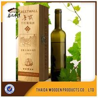 Cheap Wooden Wine Case For Packing /Wedding Gift