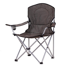 Deluxe Padded Steel Camping Folding Chair