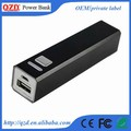 New products for mobile phone rohs mobile power station metal shell
