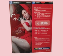 cheap price sex products male and female use sex condom