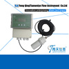 parshall flume open channel ultrasonic flow meter