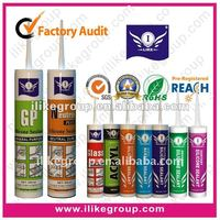 RTV Silicone Sealant Factory ( SGS & BV audited factory)