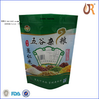 Food Grade Customized Plastic Beef Jerky Packaging Bags