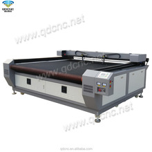 gold clothing apparel laser cutting machine/auto answering machine for fabric QD-C2010/2016
