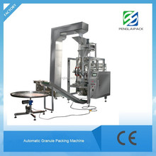 Large Back Side Sealed Granule Automatic Packaging Machine For 5kg Rice pack