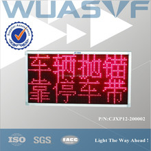 two lines LED display for cars
