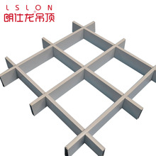 Environmental Aluminum Exposed Grid Ceiling System