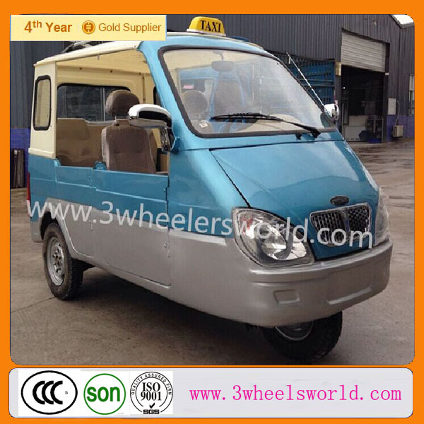 200cc water-cooled gasoline,middle engine passenger three wheel bicycle