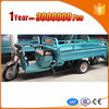 Differential motor tricycle cargo box with cabin