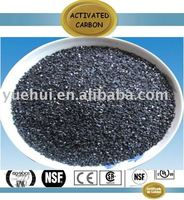 XINHUI BRAND:COCONUT SHELL BASE A/C FOR WATER PURIFICATION